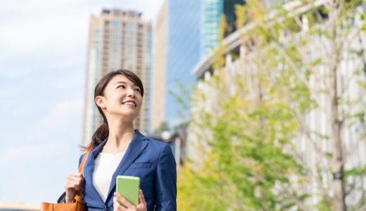既卒の就活方法を伝授!人気の業界や職種、おすすめ時期を解説